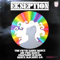 LP / EKSEPTION / EKSEPTION