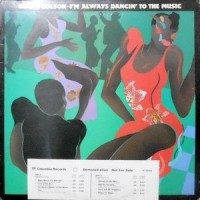 LP / BENNY GOLSON / I'M ALWAYS DANCIN' TO THE MUSIC
