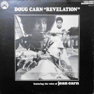 LP / DOUG CARN / REVELATION
