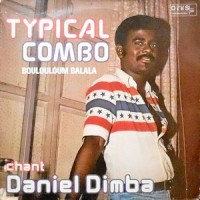 LP / TYPICAL COMBO / BOULOULOUM BALALA