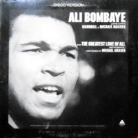12 / MANDRILL & MICHAEL MASSER / ALI BOMBAYE / THE GREATEST LOVE OF ALL