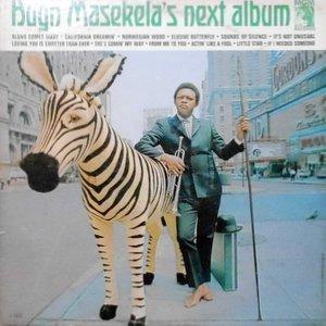 LP / HUGH MASEKELA / HUGH MASEKELA'S NEXT ALBUM