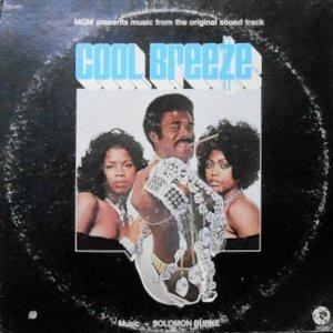 LP / O.S.T. (SOLOMON BURKE) / COOL BREEZE