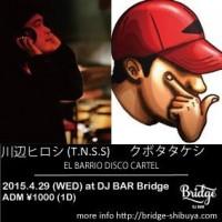"""渋谷DJ BAR bridgeで、毎週水曜に参加している""""Wednesday""""が、4月29日は第五水曜ということでスペシャル版として開催されます! この日は、川辺ヒロシさん(第一&第三水曜)と、ク […]"""