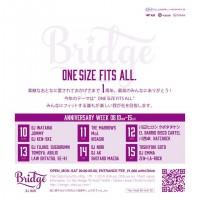 昨年8月のオープン以来、毎週水曜に参加させて頂いている、渋谷DJ BAR Bridgeは、 8/10〜15まで1周年記念のANNIVERSARY WEEK!! 自分も、8/12(水)に参加致します。 お盆休みの方もそうで […]