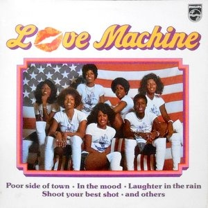 LP / LOVE MACHINE / LOVE MACHINE