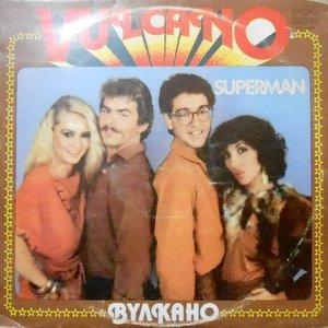 LP / VULCANO / BYAKAHO
