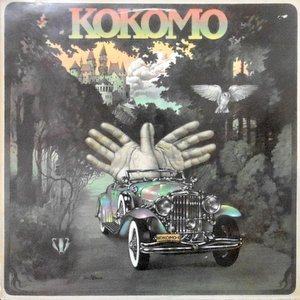 LP / KOKOMO / KOKOMO