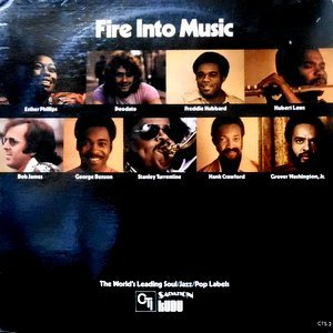 LP / V.A. / FIRE INTO MUSIC