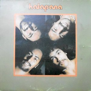 LP / KALAPANA / KALAPANA