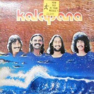 LP / KALAPANA / KALAPANA II