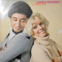 LP / JANE & HERONDY / AMA-ME