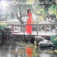 LP / PAULETTE REAVES / ALL ABOUT LOVE