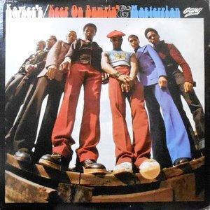 LP / KAYGEES / KEEP ON BUMPIN' & MASTERPLAN