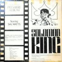 LP / O.S.T. / SOLOMON KING