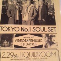 年末恒例、12/29(木)TOKYO NO.1 SOUL SET ライブ@LIQUID ROOMにて、 DJを担当させて頂きます!! せっかくの機会ですので、いつも通りのmy classics setでこの年末恒例の祝祭 […]