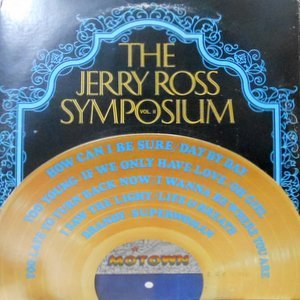LP / THE JERRY ROSS SYMPOSIUM VOL. II / THE JERRY ROSS SYMPOSIUM VOL. II