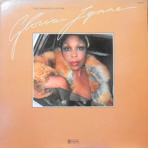 LP / GLORIA LYNNE / I DON'T KNOW HOW TO LOVE HIM