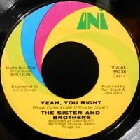7 / THE SISTER AND BROTHERS / YEAH, YOU RIGHT / DEAR IKE