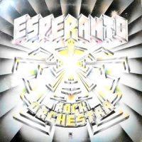 LP / ESPERANTO / ROCK ORCHESTRA