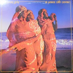 LP / JONES GIRLS / AT PEACE WITH WOMAN
