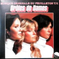 7 / DONNA LYNTON / CHARLIE'S ANGELS / GIVE ME ONE MORE CHANCE