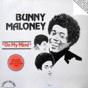 LP / BUNNY MALONEY / ON MY MIND
