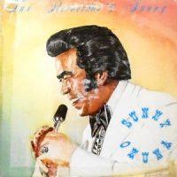 LP / SUNNY & THE SUNLINERS / TUS RECUERDOS Y SUNNY