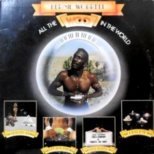 LP / BERNIE WORRELL / ALL THE WOO IN THE WORLD