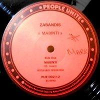 12 / ZABANDIS / MABINTI / MABINTI DUB