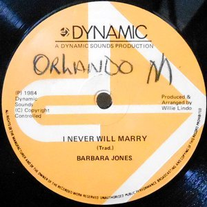 12 / BARBARA JONES / I NEVER WILL MARRY / DON'T STAY AWAY