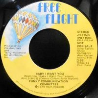 7 / FUNKY COMMUNICATION COMMITTEE / BABY I WANT YOU