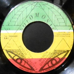 7 / MARCIA GRIFFITHS / ELECTRIC BOOGIE