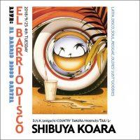 """明日9月25日! 奇数月第4火曜に渋谷KOARAにて開催しております、その名もズバリ""""EL BARRIO DISCO""""。 21時〜3時頃まで。入場無料です。(素敵なフライヤーはカントリー田村作)"""