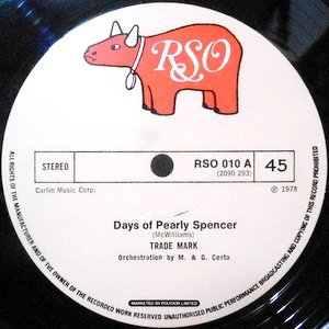 12 / TRADE MARK / DAYS OF PEARLY SPENCER / BABY, YOU MAKE IT REAL
