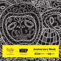 DJ BAR Bridge 4周年アニバーサリー! 自分は水曜チームとして、8月22日に参加させて頂きます!