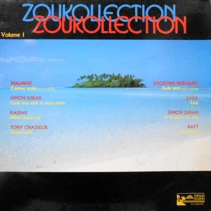 LP / V.A. / ZOUKOLLECTION VOLUME 1