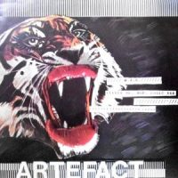 7 / ARTEFACT / M.A.E. / BE BOP LOGIC