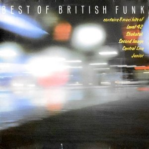LP / V.A. / BEST OF BRITISH FUNK