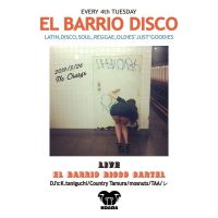 """3/26(火)渋谷KOARAにて、EL BARRIO DISC STORE presents """"EL BARRIO DISCO"""" あります! 奇数月の第4火曜に渋谷KOARAにて、 """"EL BAR […]"""
