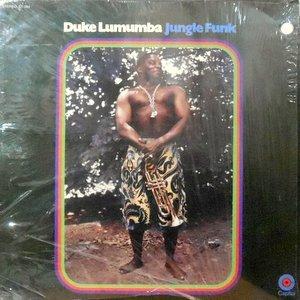 LP / DUKE LUMUMBA / JUNGLE FUNK