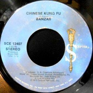 7 / BANZAII / CHINESE KUNG FU / (DISCO VERSION)