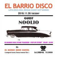 11/26(火曜)、EL BARRIO DISCO@渋谷koaraは、 ゲストDJにNOOLIOさん @noolio_udtk をお招きします!!!!! ノリオさんと言えば、 PART2STYLE、Strictly Ro […]