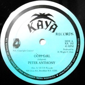 12 / PETER ANTHONY / OOH GIRL