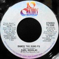 7 / CARL DOUGLAS / DANCE THE KUNG FU