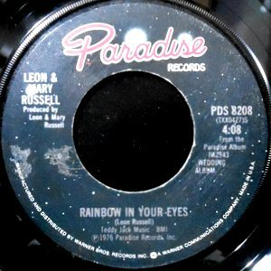 7 / LEON & MARY RUSSELL / RAINBOW IN YOUR EYES