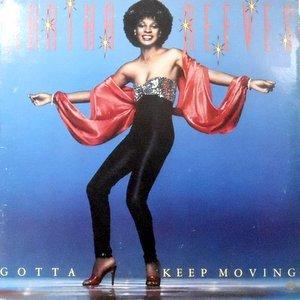 LP / MARTHA REEVES / GOTTA KEEP MOVING