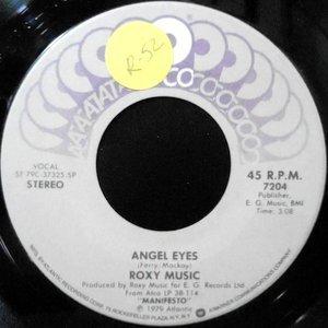 7 / ROXY MUSIC / ANGEL EYES