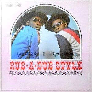 LP / GENERAL SMILEY & PAPA MICHIGAN / RUB A DUB STYLE