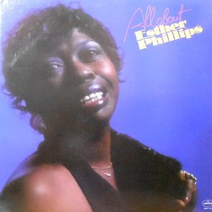 LP / ESTHER PHILLIPS / ALL ABOUT ESTHER PHILLIPS